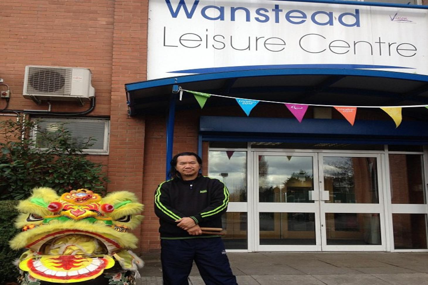 Wanstead Leisure Centre Gym gym