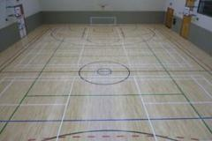 Sportslink | Indoor Basketball Court